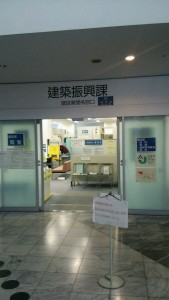 大阪の建設業許可窓口写真