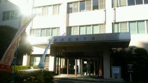 西宮土木事務所