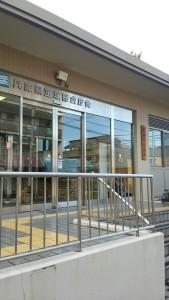 宝塚土木事務所
